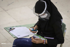 عکس/ آزمون سراسری گروه تجربی در مصلی تهران