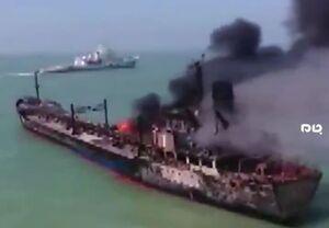 فیلم/ برخورد نفتکش با کشتی باری در چین