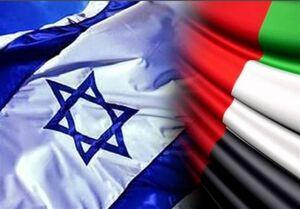 افشای اولین سند همکاری بین امارات و رژیم اسرائیل پس از عادیسازی روابط