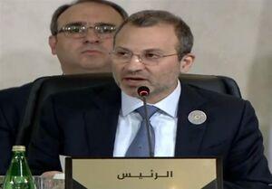 داماد میشل عون: کودتای سیاسی در لبنان شکست خورد