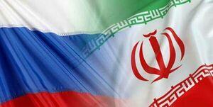 توصیه روسیه به آمریکا درباره تشدید تنش با ایران