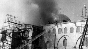 آتش زدن مسجدالاقصی