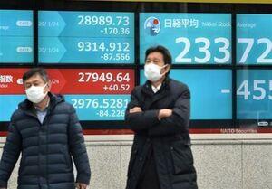 چراغ سبز چین به حضور دو شرکت علمی-فناوری در بورس