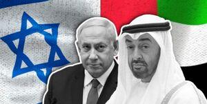 مثلث نتانیاهو، بن زاید و «دحلان»؛ پیمانی برای نابودی فلسطین