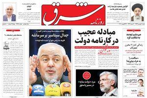 شعبده بازی «عباس عبدی» با قرارداد «ویلتموس» / فقط ۳۰ درصد مشکلات تقصیر دولت است