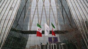 درج نماد شرکت سرمایهگذاری استانقم در بورس