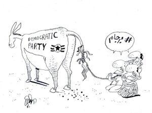 کاریکاتور/ امید اصلاحات به الاغ آمریکایی!