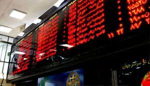 نقشه بازار سهام براساس ارزش معاملات +عکس