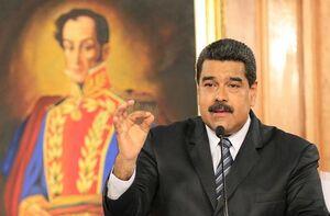 فیلم/ رئیسجمهور ونزوئلا: خرید موشک از ایران ایده خوبی است