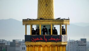 نگاهی به سنتهای قدیمی عزاداری در حرم امام رضا (ع)+عکس