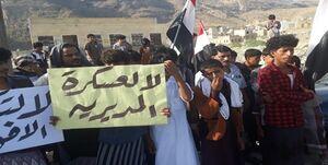 قبایل یمنی خودروی نیروهای سعودی را آتش زدند