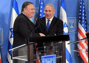 پمپئو نتانیاهو