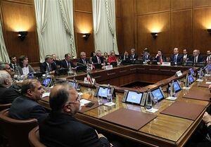 جلسه کمیته قانون اساسی سوریه