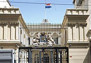 دورههای مشکوک سفارت هلند با عنوان آموزش زنان کارآفرین ایرانی