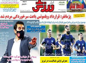 عکس/ تیتر روزنامه های ورزشی سه شنبه ۴ شهریور