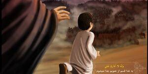 مقتلخوانی  آخرین یار امام حسین(ع) در دشت کربلا +فیلم
