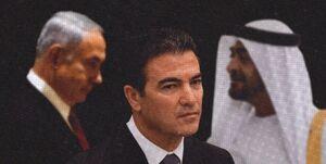 فشار موساد برای فروش تسلیحات پیشرفته نظامی به امارات