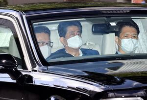 انتقال نخست وزیر ژاپن به بیمارستان