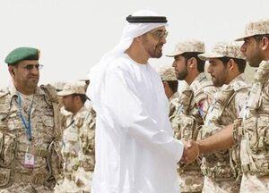 تلآویو فروش میلیاردها دلار سلاح به امارات را تایید کرده بود