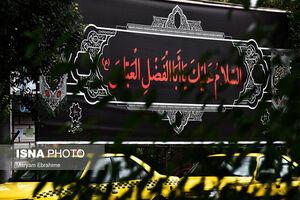 """سفارش ۵۰ هزار پرچم سیاه با شعار """"ما ملت امام حسینیم"""""""