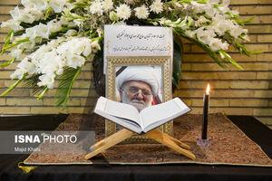 عکس/ بزرگداشت هفتمین روز در گذشت آیت الله تسخیری