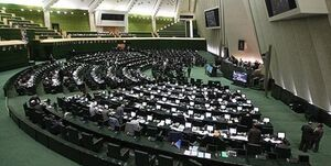 راهکارهای مجلس یازدهم برای حل بحران مسکن