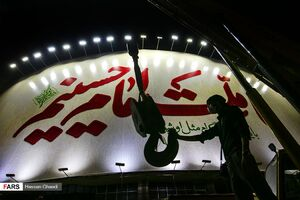 رونمایی از دیوارنگاره جدید میدان ولیعصر(عج)