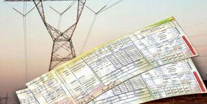 جزئیات مصوبه دولت درباره رایگان شدن برق کم مصرفها