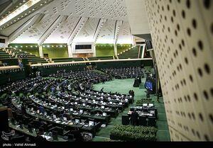 چند طرح و لایحه به مجلس یازدهم ارجاع شدند؟ +جدول