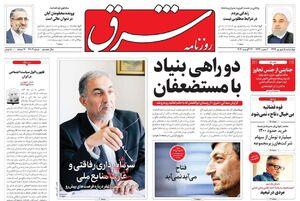 اگر «بایدن» بیاید، اقتصاد ایران شکوفا میشود/ لیلاز: تثبیت قیمت خودرو نادرست است