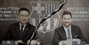 ربط رفتن مسی از بارسلونا به بارتومئو