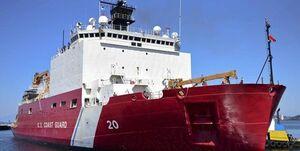 آتش سوزی دیگر برای یک کشتی آمریکایی