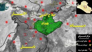 حمله موشکی به شرکت انگلیسی خدمات امنیتی در بغداد