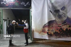 آیین عزاداری حسینی در محله طرشت