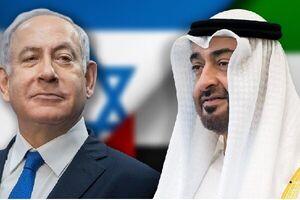 درخواست «محمد بن زاید» از نتانیاهو برای سفر به امارات
