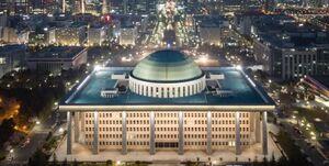 کرونا، پارلمان کره جنوبی را تعطیل کرد