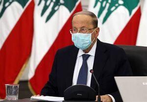 دوراهی سرنوشتساز لبنان به روایت میشل عون