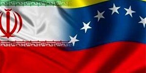 آثار معامله تسلیحاتی ایران با ونزوئلا برای آمریکای لاتین