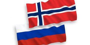 روسیه یک دیپلمات نروژی را اخراج میکند