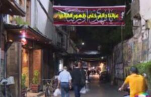 فیلم/ حال و هوای شهر دمشق در ایام محرم