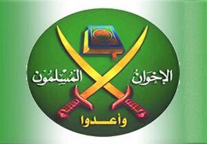 واکنش اخوانالمسلمین به بازداشت «محمود عزت»