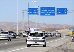ترافیک آزادراه تهران قم