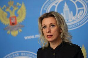 واکنش مسکو به تحریم مؤسسه فعال در ساخت واکسن کرونا