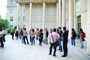 ثبت نام ترم تحصیلی جدید در دانشگاه تهران آغاز شد