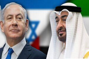 امارات قانون تحریم رژیم صهیونیستی را لغو کرد
