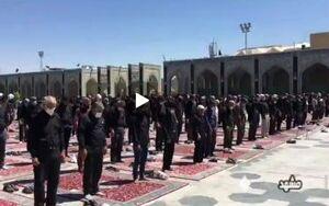فیلم/ نماز ظهر تاسوعا در حرم امام رضا (ع)