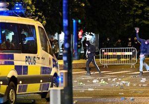 اهانت به قرآن شهر مالمو در سوئد را ناآرام کرد