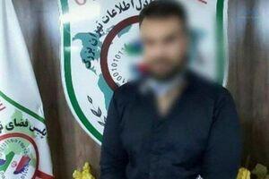 نخستین عکس از فرد هتاک به مردم مازندران بعد از دستگیری - کراپشده
