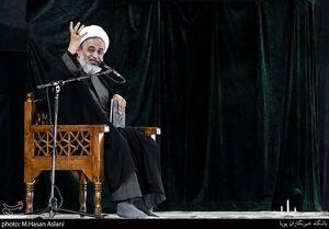 عکس/ تاسوعای حسینی(ع) در دانشگاه تهران