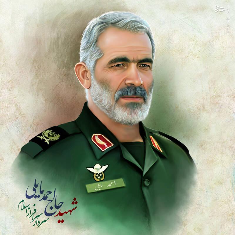 سردار شهید حاج احمد مایلی